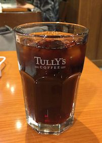 Tullys_ice