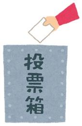 Senkyo