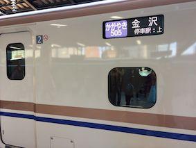 Kagayaki505