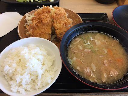 Katsuya_tonjiru