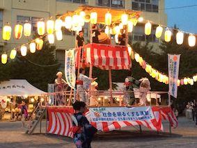 Summer_festa