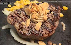 Steaka