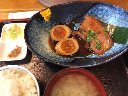 Okinawa_lafte