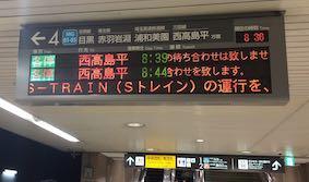 2066-ookayama-sing-board