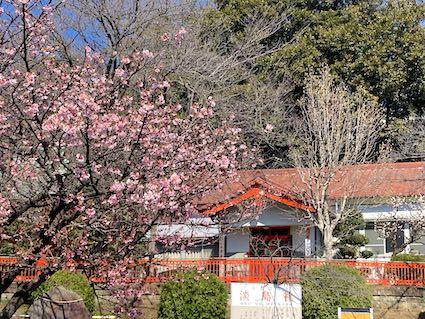 Awashima-sha