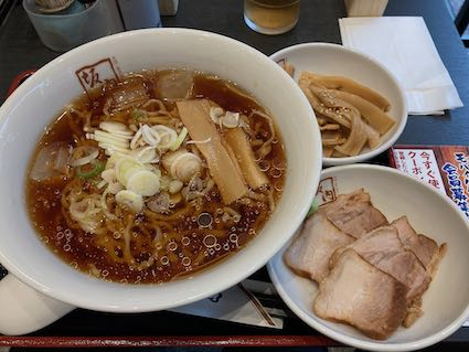 Bannai-musashikoyama