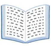 Book-error