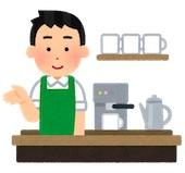 Cafe_20200125011601