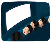 Cinema-video