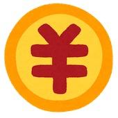 Degital-yen