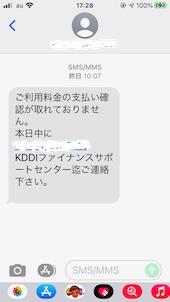 Fake-mail_20210714180201