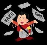 Fake-newes