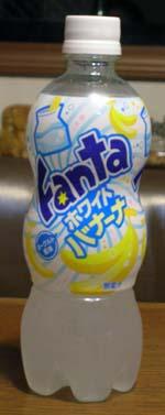 Fanta_banana