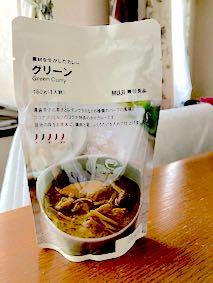 Green-curry-muji2