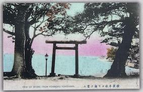 Honmoku-12ten-past