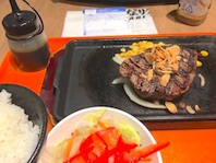 Ikinari-steak