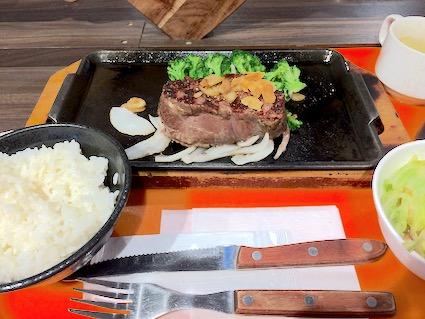 Ikinaristeak-oimachi