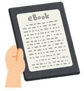 Kindle-ebook