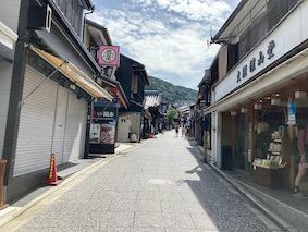 Kiyomizusaka