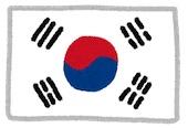Korea_20190823221101