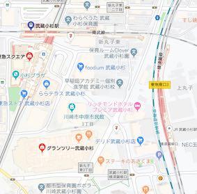 Kosugi