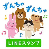 Line-stamp