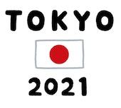 Olympic_20210122222601