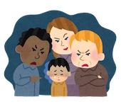 Race-discremination