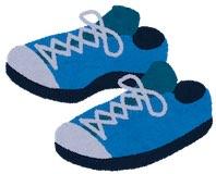 Shoes_20210306180001