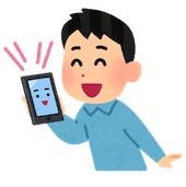 Siri-reading-kindle