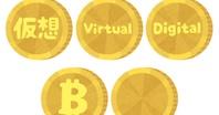 Virtual-coin