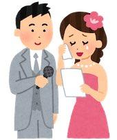 Wedding_20200229085901