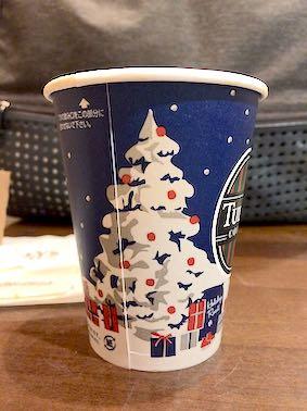 Xmas-cup