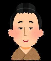 Yayoijin
